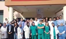 إعتصام تحذيري لمستشفى خلف الحبتور في حرار في عكار
