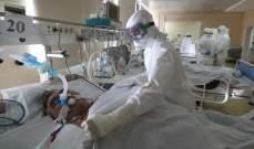 """تسجيل 290 حالة وفاة و15971 إصابة جديدة بفيروس """"كورونا"""" في روسيا"""
