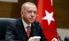 اردوغان: قريبون من وضع تركيا بمصاف أكبر 10 اقتصادات في العالم