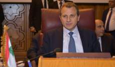 باسيل: سأقترح على مجلس الوزراء إعتراف لبنان بالقدس عاصمة لفلسطين