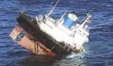 سكاي نيوز عن مسؤول دولي: غرق سفينة على متنها 300 شخص قبالة سواحل اليمن