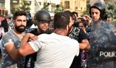 تجدد التدافع بين القوى الأمنية والمتظاهرين أمام ثكنة الحلو