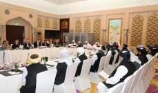 الخارجية الأميركية: مناقشات مثمرة جرت مع طالبان حول المساعدات الإنسانية