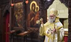 يازجي ترأس قداسا في عيد القديس يوحنا في قبرص:نسأل الرب ان يزرع سلامه في المنطقة