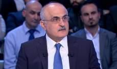 خليل: لا مشكلة حول موازنة وزارة الدفاع ولا تخفيض في النفقات التشغيلية