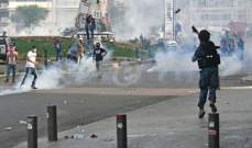 مواجهات عنيفة بهذه الأثناء في ساحة الشهداء وشارع العازارية بين القوى الأمنية والمخربين