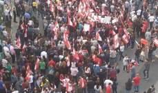 النشرة: انطلاق مسيرة حاشدة من امام سنتر المنارة باتجاه السراي في زحلة
