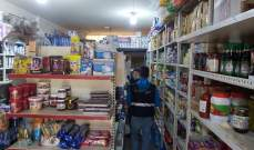 فريق وزارة الاقتصاد جال على محال ومحطات في الخيام وختم مواد مدعومة تباع بالسعر العادي