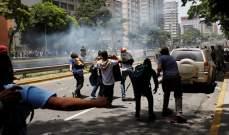 مقتل أكثر من 23 شخصا باشتباكات بين عصابات والشرطة بالعاصمة الفنزويلية