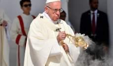 البابا فرنسيس يطالب العالم الغني بوضع حد للفقر