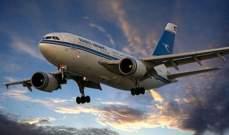 الطيران المدني الكويتي: توقيف الرحلات من والى كوريا الجنوبيه وتايلاند و إيطاليا