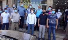 """النشرة: معلمو وموظفو القطاع العام بالنبطية اعتصموا احتجاجا على حصر المعاملات الإدارية من خلال الـ""""ليبان بوست"""""""