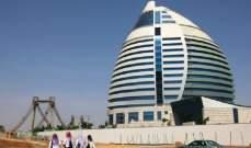 مباحثات السودان ,إثيوبيا تنتهي بلا قرار بصدد ترسيم الحدود