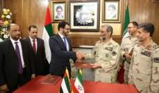 توقيع مذكرة تفاهم بين إيران والإمارات لتعزيز العلاقات وترسيخ أمن الحدود