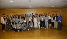 طلاب برنامج السياحة السياسية جالوا في الإسكوا واطلعوا على عمل المنظمات فيه