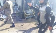 المرصد السوري: مقتل شخصين وإصابة 8 آخرين في انفجار سيارة مفخخة شمالي حلب