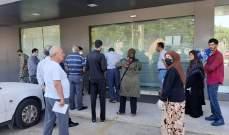 النشرة: اشكال أمام أحد المصارف في مدينة النبطية