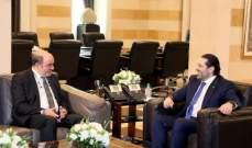 الحريري استقبل سفير تركيا في لبنان هاكان تشاكل