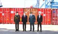 الجيش اللبناني تسلّم 60 طنًا من المواد الغذائية هبة من تركيا