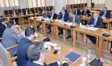 جلسة للجنة المال لاقرار اعتمادات الصندوق المركزي للمهجرين