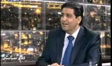الشامي: هناك تضليل يخوضه البعض بطريقة منظمة لانهاء قضية الإمام الصدر