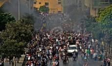 النشرة: عويدات سيطلق سراح كل المتظاهرين الموقوفين باستثناء من ثبت قيامه بأعمال تخريبية