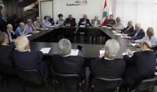 لقاء الجمهورية ينوه بالانتفاضة الشعبية-السياسية لتحييد لبنان