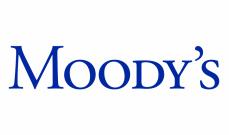 """وكالة """"موديز"""" خفضت تصنيف ديون بريطانيا على خلفية """"بريكست"""""""