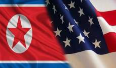 نائب وزير خارجية كوريا الشمالية:بلادنا لا تزال مهتمة بالتفاوض مع أميركا