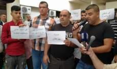 النشرة: اعتصام في مستشفى صيدا الحكومي للمطالبة بتنفيذ قانون السلسلة