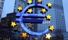 """""""يوروستات"""": انخفاض التضخم في منطقة اليورو إلى 0,9 بالمئة في أيلول"""