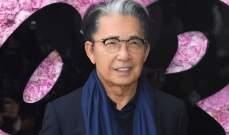 """وفاة مصمم الأزياء الياباني كينزو تاكادا في باريس بسبب مضاعفات """"كورونا"""""""
