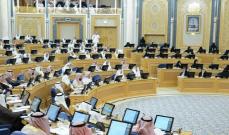 مجلس الشورى السعودي: لتتحرك السلطات ضد الإعلانات المضللة لمشاهير الإنترنت