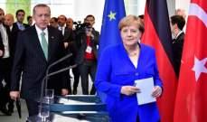 أردوغان وميركل يبحثان التطورات في شرق المتوسط على خلفية التوتر المستمر بالمنطقة