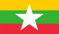 مقتل ما لا يقل عن 4 متظاهرين في ميانمار على أيدي قوات الأمن