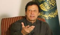 رئيس وزراء باكستان توعد بالطعن في قرار الهند بشأن كشمير في مجلس الأمن