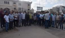 وقفة إحتجاجية ثانية لعمال مؤسسة مياه لبنان الجنوبي أمام دائرة صور