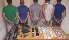 قوى الأمن: ضبط شبكة منظّمة تنشط في ترويج المخدرات في المتن