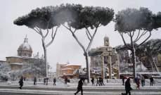 سلطات العاصمة الإيطالية روما تفرض حظر تجوال ليلي للحد من انتشار كورونا