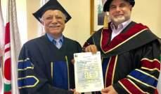 مواطن ينال الدكتوراه في الجامعة اللبنانية في عامه الـ 76