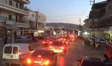النشرة: مسيرة سيارة انطلقت من غزة البقاعية وجالت بقرى مجاورة رفضا لغلاء الأسعار