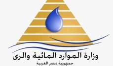 الري المصرية: رفضنا مقترح إثيوبيا لتشكيل آلية لتبادل بيانات ملء سد النهضة
