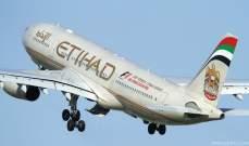 الاتحاد للطيران تعلق رحلاتها في المجال الجوي الإيراني فوق مضيق هرمز وخليج عمان