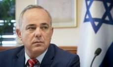وزير الطاقة الإسرائيلي: لبنان غير موقفه بشأن حدوده البحرية مع إسرائيل سبع مرات