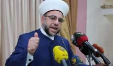 عبد الرزاق: العدوان على سوريا إعتداء على الكرامة العربية