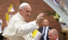 البابا فرنسيس أشاد بالتنوع في رومانيا المتعددة الأعراق