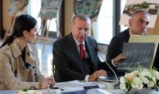 اردوغان: سنفتتح