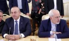 ظريف يؤكد لأوغلو أن اتفاق أضنة هو أفضل اتفاق بين سوريا وتركيا من أجل ازالة القلق