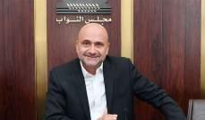 أبي رميا: ليصعد الحريري إلى قصر بعبدا وليشكل حكومة إنقاذية مع الرئيس عون