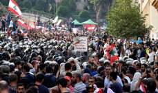 اعتصام عند مستديرة العبدة وشعارات منددة بما جرى في ساحتي الشهداء ورياض الصلح